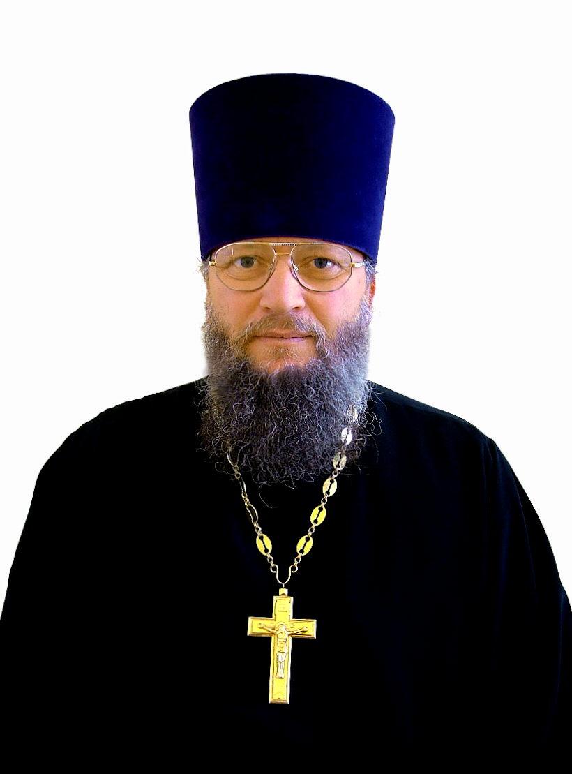Белоус Сергей Николаевич — протоиерей
