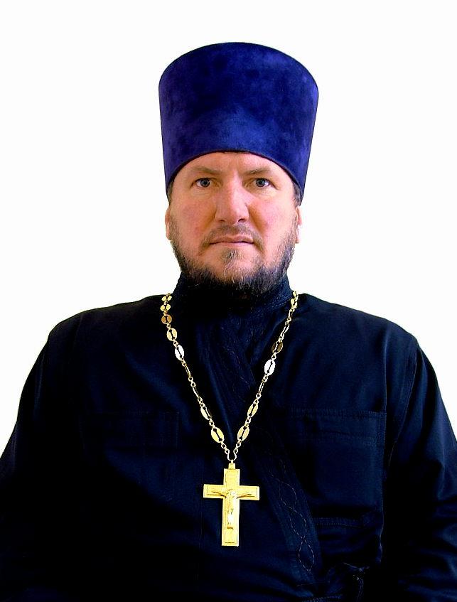 Пешко Сергей Иосифович — иерей