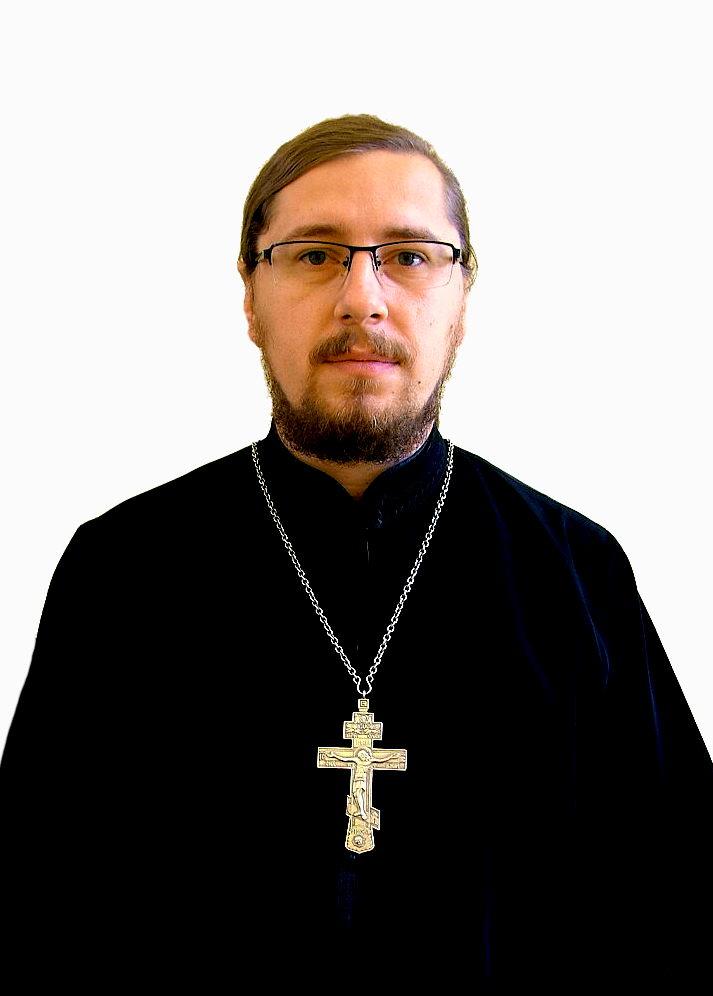 Скоб Алексей Николаевич — иерей