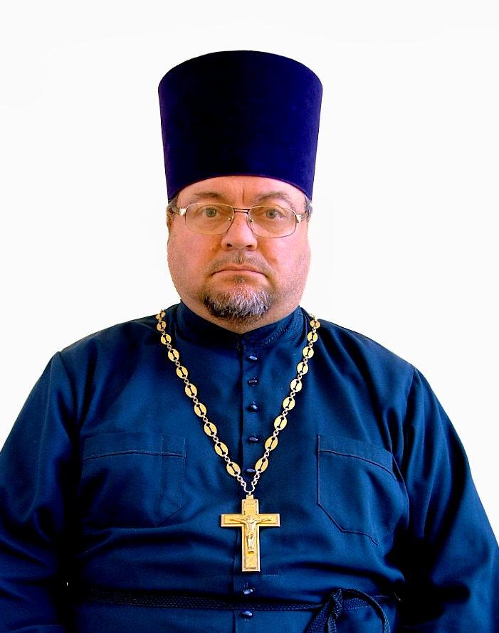Ралюк Александр Викторович — протоиерей