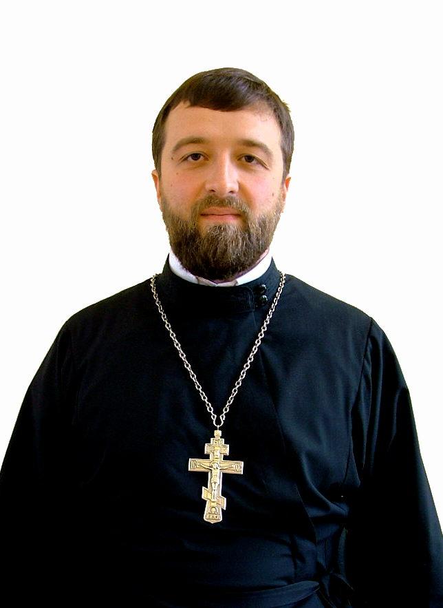 Науменко Алексей Васильевич — иерей