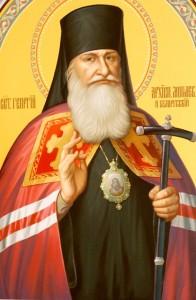 свт. Георгий