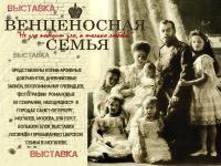 АФИШАстенаГОТОВАЯ-1024x768