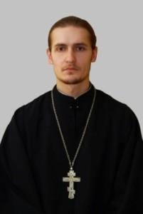 Ковалев Александр Анатольевич — иерей