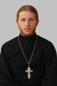 Комар Дионисий Владимирович — иерей