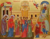 21 ноября / 4 декабря — Введение во храм Пресвятой Богородицы