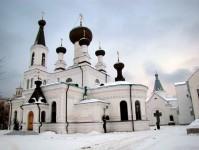 собор тре святителей