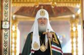 Обращение  Святейшего Патриарха Московского и всея Руси Кирилла  по случаю празднования Дня православной молодежи  15 февраля 2017 года