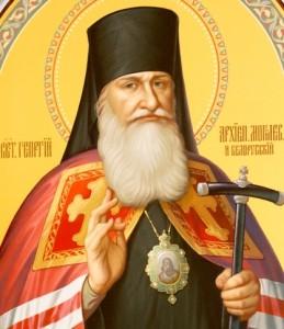 свт. Георгий Конисский