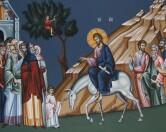 21 апреля — Вербное воскресенье. Вход Господень в Иерусалим