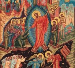 ХРИСТОС ВОСКРЕСЕ!                    ПАСХА ГОСПОДНЯ