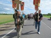 Маршрут и расписание движения крестного хода: Могилев — Витебск — Великие Луки — Псков