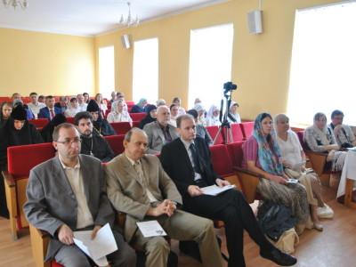 Научная конференция «Духовные герои Белой Руси» в Могилёве