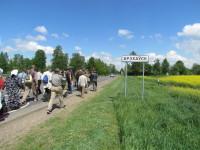 Вход в Ореховск