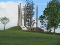 Тихмяновская высота - место боевой славы русских воинов