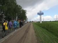 Вход в Витебск