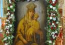 Паломничество к Белыничской иконе Божией Матери
