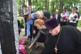 День всенародной памяти в Черикове