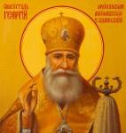 Свт. Георгий Могилевский