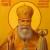 Анонс! Расписание праздничных богослужений в честь святителя Георгия Могилевского