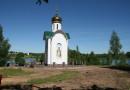 В поселке Адраны под Мстиславлем освящена часовня