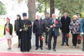 В Черикове почтили память погибших защитников Отечества