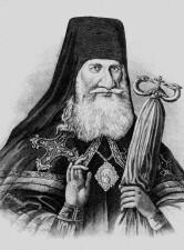 Внимание! Программа мероприятий на 1-3 декабря, посвященных 300-летию со дня рождения  святителя Георгия (Конисского)