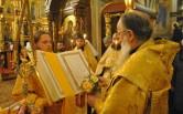 Канун праздника святителя Николая Чудотворца
