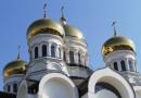 Православный клуб поэзии и авторской песни приглашает на встречи