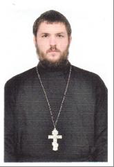 Шепелевич Василий Геннадьевич — иерей