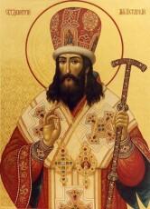 Слово в неделю мытаря и фарисея. Святитель Димитрий Ростовский