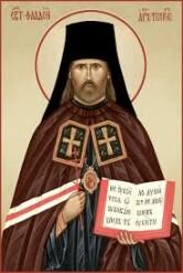 Слово в Неделю о мытаре и фарисее. Cвященномученик Фаддей (Успенский), архиепископ Тверской