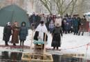 Праздник Крещения Господня в Черикове