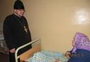 Настоятель храма Рождества Пресвятой Богородицы в Черикове посетил районную больницу