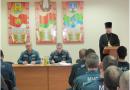 Протоиерей Николай Жук принял участие в  собрании сотрудников МЧС Чериковского района