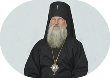 Архиепископ Могилевский и Мстиславский СОФРОНИЙ