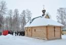 Архиепископ Софроний освятил новый храм в честь преподобного Онуфрия Великого