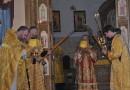 Архиерейское богослужение в Неделю о Страшном Суде