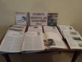 Состоялся семинар для библиотекарей по духовно-нравственному просвещению