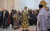 Архиерейское богослужение в Неделю 2-ю Великого поста