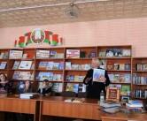 День православной книги в Климовичах