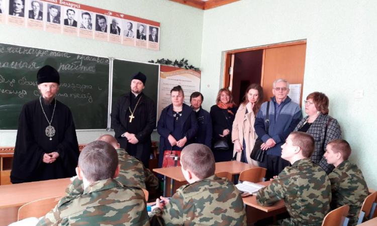 В Могилеве прошел семинар по духовно-нравственному воспитанию и социальной работе среди детей и подростков девиантного поведения