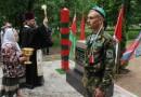 В Кричеве настоятель Воскресенского храма принял участие в мероприятии, посвященном 100-летию образования пограничных войск