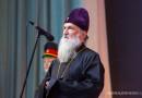 Архиепископ Софроний принял участие в мероприятии в честь 30-летия Могилевского областного отделения «Белорусского детского фонда»
