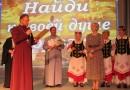 Духовное единство народов России и Беларуси