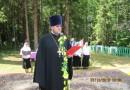 Освящение источника в Чериковском районе