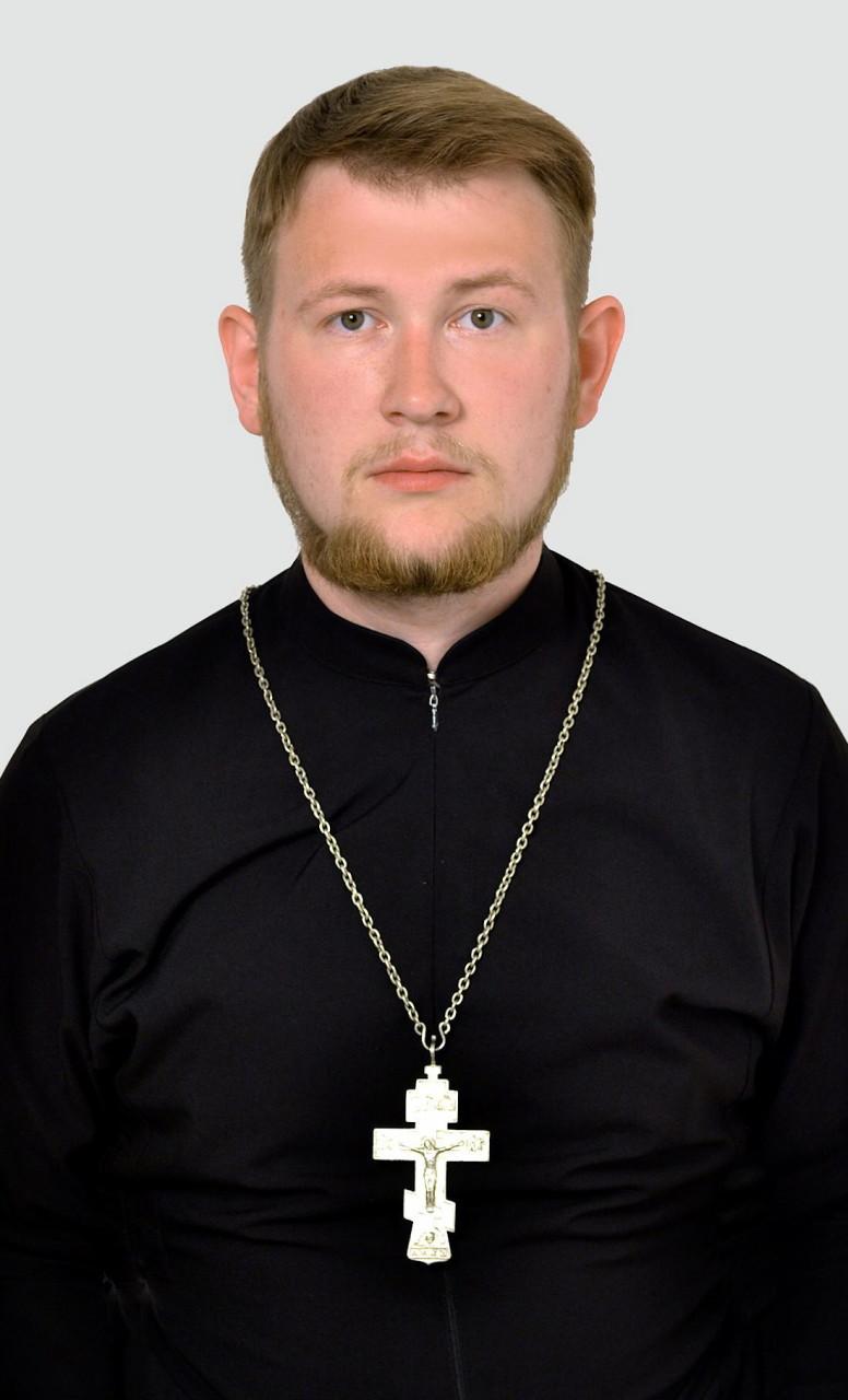 Ляшкевич Николай Анатольевич — иерей