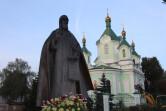 Архиепископ Софроний участвовал в торжествах в честь прмч. Афанасия Брестского