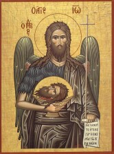 11 сентября : Усекновение главы Пророка, Предтечи и Крестителя Господня Иоанна