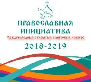 2018_2019-300x270